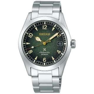 ■コアショップ限定 【機械式時計】 プロスペックス(PROSPEX) Alpinist SBDC115 [正規品]