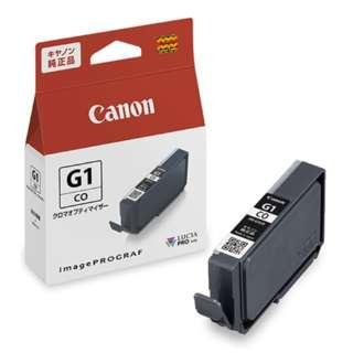 PFI-G1CO :純正プリンターインク インクタンク クロマオプティマイザー