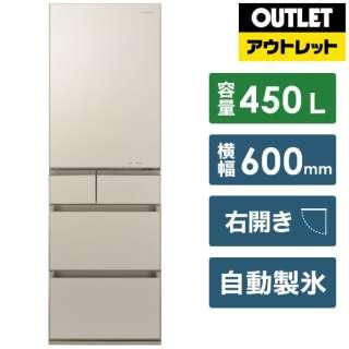 【アウトレット品】 冷蔵庫 PXタイプ サテンゴールド NR-E455PX-N [5ドア /右開きタイプ /450L] 【生産完了品】