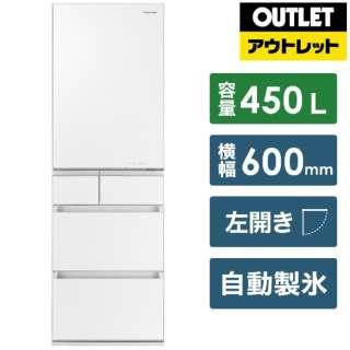 【アウトレット品】 NR-E455PXL-W 冷蔵庫 PXタイプ スノーホワイト [5ドア /左開きタイプ /450L] 【生産完了品】