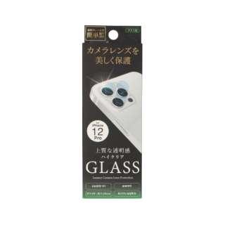 iPhone 12/12 Pro 6.1インチ対応メラレンズ強化保護ガラス クリア