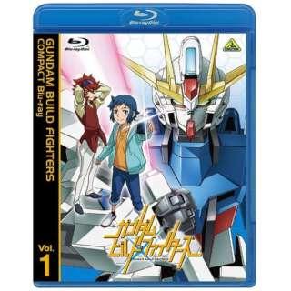 ガンダムビルドファイターズ COMPACT Blu-ray Vol.1 【ブルーレイ】