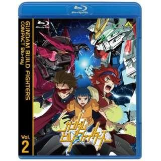 ガンダムビルドファイターズ COMPACT Blu-ray Vol.2 <最終巻> 【ブルーレイ】