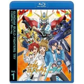 ガンダムビルドファイターズトライ COMPACT Blu-ray Vol.1 【ブルーレイ】
