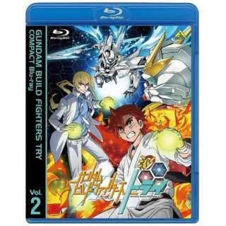 ガンダムビルドファイターズトライ COMPACT Blu-ray Vol.2 <最終巻> 【ブルーレイ】
