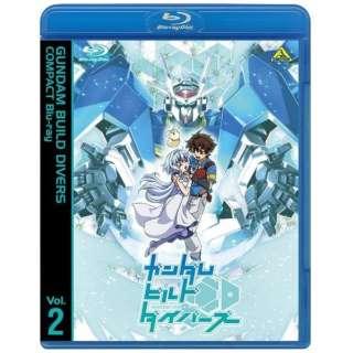 ガンダムビルドダイバーズ COMPACT Blu-ray Vol.2 <最終巻> 【ブルーレイ】
