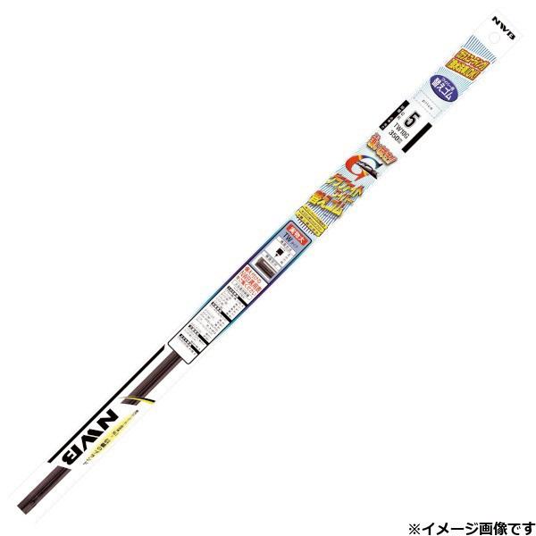 日本ワイパーブレード TY2G グラファイトリフィールワイパー替えゴム 長さ:550mm 呼番:GR58