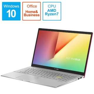 M533IA-BQ0PKTS ノートパソコン VivoBook S15 M533IA リゾルトレッド [15.6型 /AMD Ryzen 7 /SSD:1TB /メモリ:16GB /2020年9月モデル]