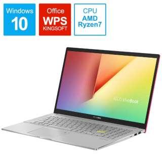 M533IA-BQ0PKT ノートパソコン VivoBook S15 M533IA リゾルトレッド [15.6型 /AMD Ryzen 7 /SSD:1TB /メモリ:16GB /2020年9月モデル]