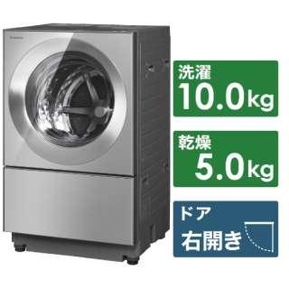ドラム式洗濯乾燥機 Cuble(キューブル) プレミアムステンレス NA-VG2500R-X [洗濯10.0kg /乾燥5.0kg /ヒーター乾燥(排気タイプ) /右開き]