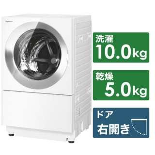 ドラム式洗濯乾燥機 Cuble(キューブル) フロストステンレス NA-VG1500R-S [洗濯10.0kg /乾燥5.0kg /ヒーター乾燥(排気タイプ) /右開き]