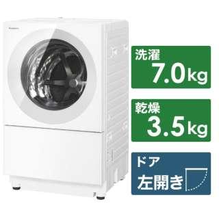 ドラム式洗濯乾燥機 Cuble(キューブル) マットホワイト NA-VG750L-W [洗濯7.0kg /乾燥3.5kg /ヒーター乾燥(排気タイプ) /左開き]