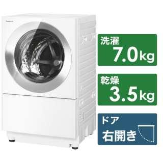 ドラム式洗濯乾燥機 Cuble(キューブル) マットホワイト NA-VG750R-W [洗濯7.0kg /乾燥3.5kg /ヒーター乾燥(排気タイプ) /右開き]