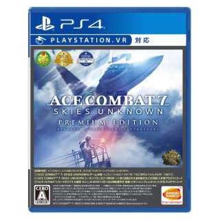 ACE COMBAT 7: SKIES UNKNOWN PREMIUM EDITION 【PS4】
