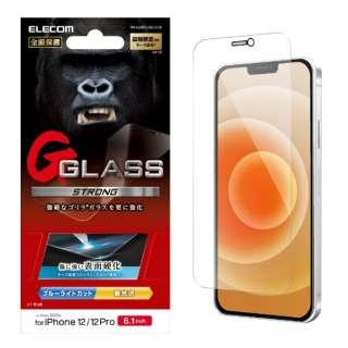 iPhone 12/12 Pro 6.1インチ対応 ガラスフィルム ゴリラ セラミックコート 0.21mm 防塵プレート ブルーライトカット