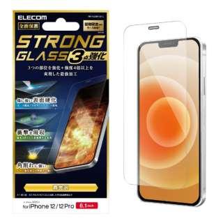 iPhone 12/12 Pro 6.1インチ対応 ガラスフィルム 超強化 エッジ強化 セラミックコート 0.21mm 防塵プレート