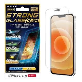 iPhone 12/12 Pro 6.1インチ対応 ガラスフィルム 超強化 エッジ強化 セラミックコート 0.21mm 防塵プレート ブルーライトカット