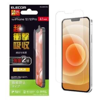 iPhone 12/12 Pro 6.1インチ対応 フィルム 超衝撃吸収 指紋防止 高光沢