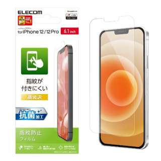 iPhone 12/12 Pro 6.1インチ対応 フィルム 指紋防止 高光沢