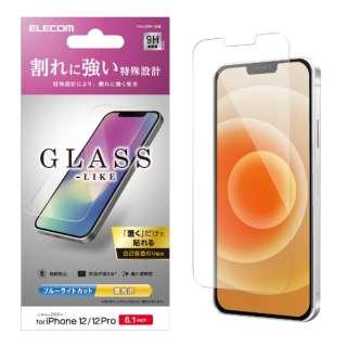 iPhone 12/12 Pro 6.1インチ対応 ガラスライクフィルム 薄型 ブルーライトカット