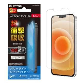 iPhone 12/12 Pro 6.1インチ対応 フィルム 超衝撃吸収 ブルーライトカット 指紋防止 反射防止