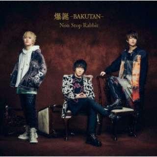 NON STOP RABBIT/ メジャー1stアルバム(仮) 初回限定盤 【CD】