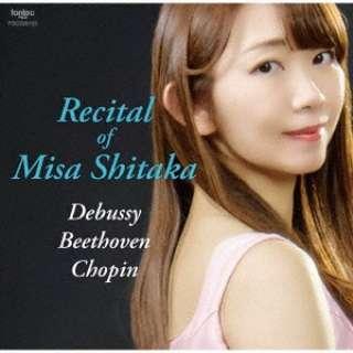 志鷹美紗(p)/ Recital of Misa Shitaka 【CD】