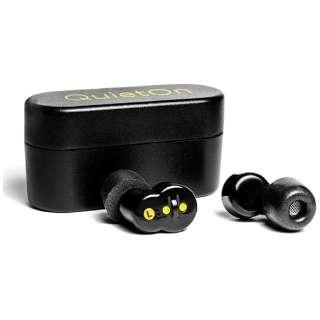 いびき・騒音ブロック デジタル耳栓 QuietOn Sleep QS-01