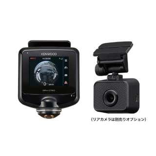 ドライブレコーダー DRV-C750 [一体型]
