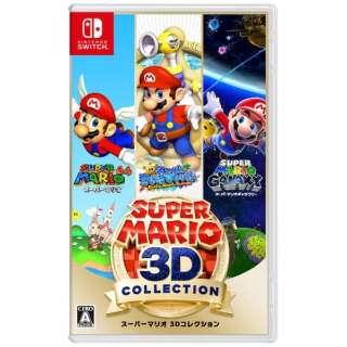 スーパーマリオ 3Dコレクション 【Switch】