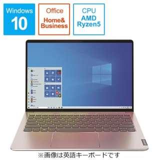 82DL002DJP ノートパソコン IdeaPad S540 ライトシルバー [13.3型 /AMD Ryzen 5 /SSD:512GB /メモリ:8GB /2020年9月モデル]