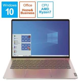 ノートパソコン IdeaPadS540 ライトシルバー 82DL002EJP [13.3型 /AMD Ryzen 7 /SSD:512GB /メモリ:8GB /2020年10月モデル]