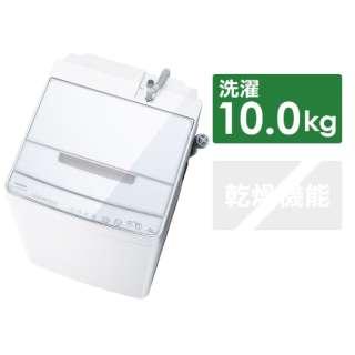 全自動洗濯機 ZABOON(ザブーン) グランホワイト AW-10SD9BK-W [洗濯10.0kg /乾燥機能無 /上開き]