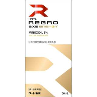 【第1類医薬品】リグロEX5エナジー 60mL