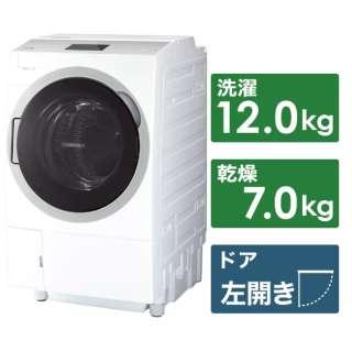ドラム式洗濯乾燥機 ZABOON(ザブーン) グランホワイト TW-127X9BKL-W [洗濯12.0kg /乾燥7.0kg /ヒートポンプ乾燥 /左開き]
