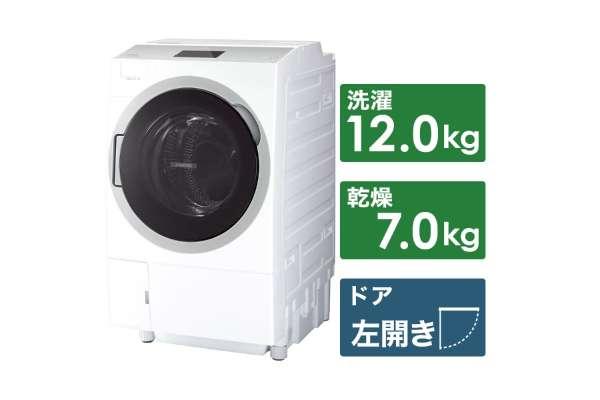 東芝「ZABOON(ザブーン)」TW-127X9BKL-W(洗濯12.0kg /乾燥7.0kg)