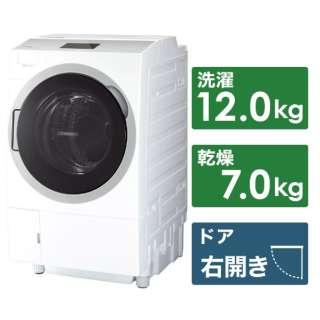 ドラム式洗濯乾燥機 ZABOON(ザブーン) グランホワイト TW-127X9BKR-W [洗濯12.0kg /乾燥7.0kg /ヒートポンプ乾燥 /右開き]