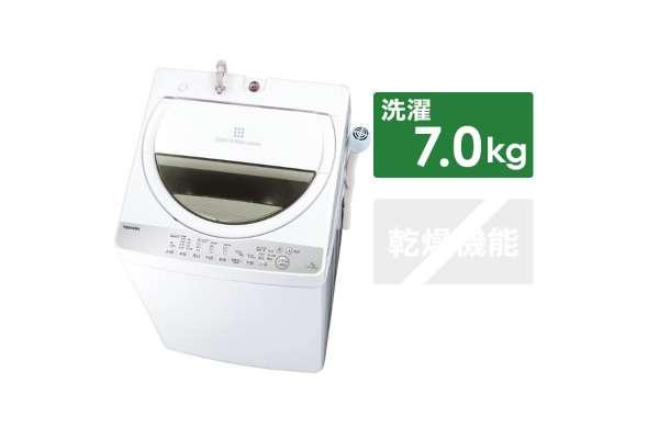 東芝「ZABOON(ザブーン)」AW-7G9BK-W(洗濯7.0kg)