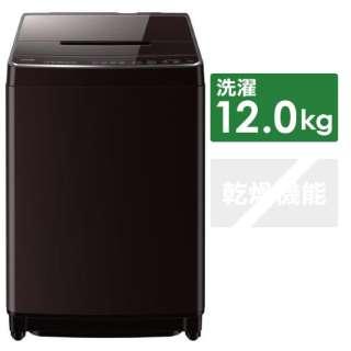 全自動洗濯機 ZABOON(ザブーン) グレインブラウン AW-12XD9-T [洗濯12.0kg]