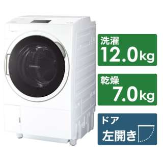 ドラム式洗濯乾燥機 ZABOON(ザブーン) グランホワイト TW-127X9L-W [洗濯12.0kg /乾燥7.0kg /ヒートポンプ乾燥 /左開き]