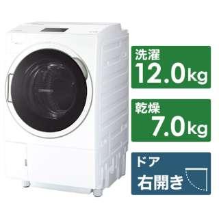 ドラム式洗濯乾燥機 ZABOON(ザブーン) グランホワイト TW-127X9R-W [洗濯12.0kg /乾燥7.0kg /ヒートポンプ乾燥 /右開き]