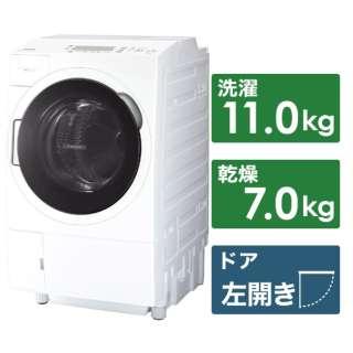 ドラム式洗濯乾燥機 ZABOON(ザブーン) グランホワイト TW-117V9L-W [洗濯11.0kg /乾燥7.0kg /ヒートポンプ乾燥 /左開き]