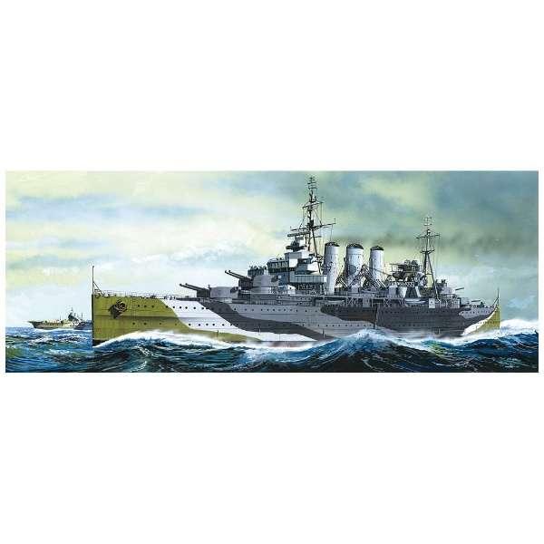 1/700 ウォーターライン No.811 英国海軍 重巡洋艦ケント 青島文化 ...