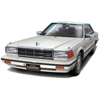 1/24 ザ・モデルカー No.58 ニッサン Y30 セドリック/グロリア4HT V30EブロアムVIP '83