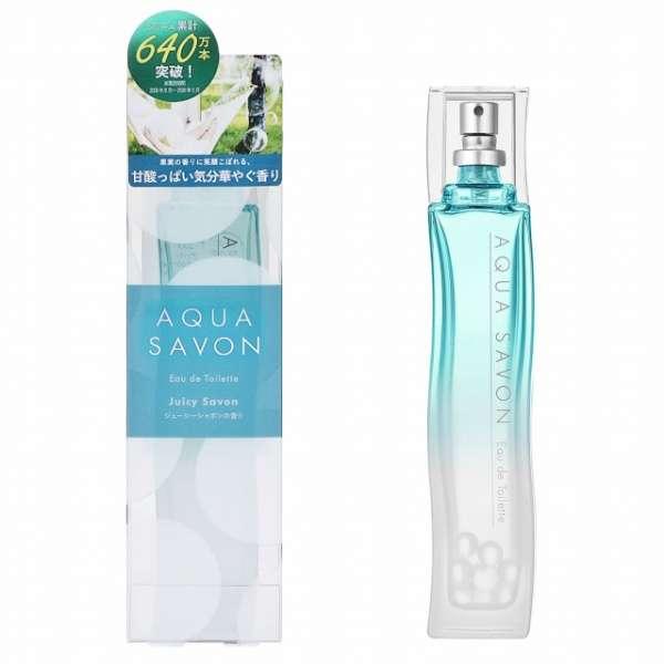 シャボン アクア アクアシャボンの香水人気ランキングTOP10|男女に人気のいい香りは?