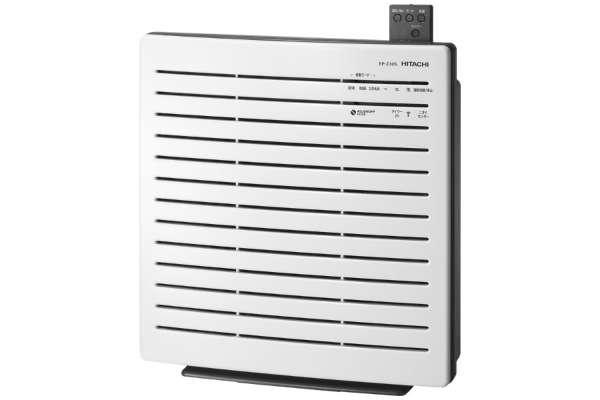 【7位】日立 空気清浄機 EP-Z30S-W(適用畳数:15畳)