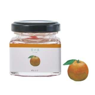 香の具 オレンジ 35ml