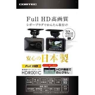 ドライブレコーダー HDR001C [一体型 /Full HD(200万画素)]