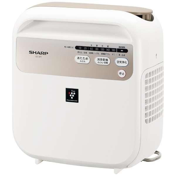 プラズマクラスターふとん乾燥機 プラズマクラスター UD-DF1W [マット無タイプ /ダニ対策モード搭載]