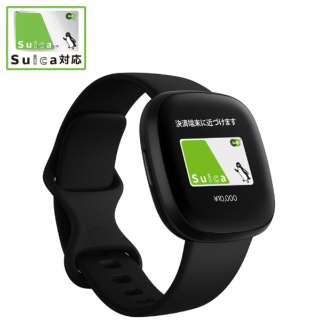 Fitbit Versa3 GPS搭載 スマートウォッチ ブラック L/S サイズ ブラック FB511BKBK-FRCJK [6日以上]